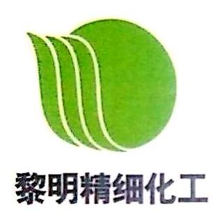 南宁市黎明精细化学工业有限责任公司 最新采购和商业信息