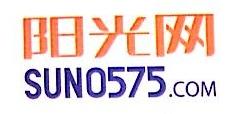 绍兴阳城文化传媒有限公司 最新采购和商业信息