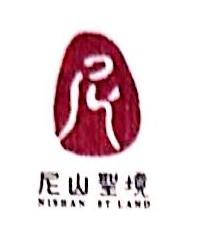 曲阜尼山文化旅游投资发展有限公司 最新采购和商业信息