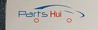 温州市帕茨辉汽车配件有限公司 最新采购和商业信息