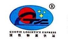 华铁物流有限公司 最新采购和商业信息