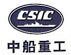 中船重工特种设备有限责任公司 最新采购和商业信息