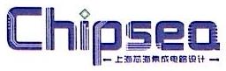 上海芯海集成电路设计有限公司