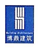 潍坊博鼎建筑工程有限公司 最新采购和商业信息