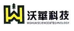 浙江沃华环境科技有限公司 最新采购和商业信息
