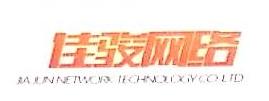 广州市佳骏网络技术有限责任公司 最新采购和商业信息