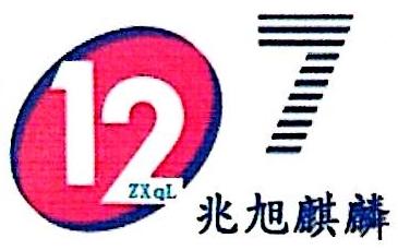 上海联央电子商务有限公司