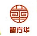 北京智方华管理咨询有限公司 最新采购和商业信息