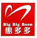 电白县惠多多超市有限公司 最新采购和商业信息