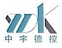 深圳市中宇德控自动化工程有限公司 最新采购和商业信息