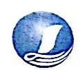 厦门立兆机电设备有限公司 最新采购和商业信息