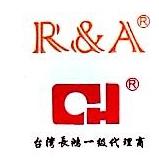 上海瑞艾阀门管件有限公司 最新采购和商业信息