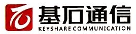 湖南基石通信技术有限公司