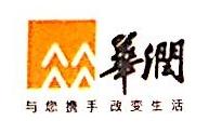 华润雪花啤酒(甘肃)有限公司 最新采购和商业信息