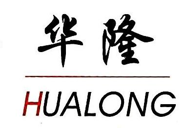 杭州余杭丘山砂洗有限公司 最新采购和商业信息