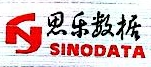深圳市思乐数据技术有限公司 最新采购和商业信息