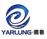 杭州雅鲁电子商务有限公司 最新采购和商业信息