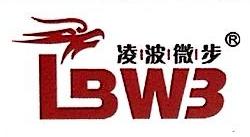 北京凌波微步文化有限责任公司 最新采购和商业信息