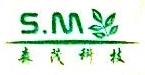 深圳市森茂科技有限公司 最新采购和商业信息