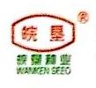 安徽皖垦种业股份有限公司寿县分公司 最新采购和商业信息