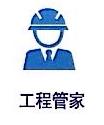 深圳市众鑫荣工程管家有限公司 最新采购和商业信息
