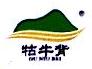 桐城市牯牛背农业开发有限公司 最新采购和商业信息