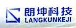 东莞市朗坤交通设施科技有限公司 最新采购和商业信息