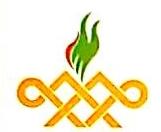 淄博绿川燃气有限公司 最新采购和商业信息