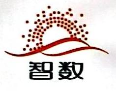 广州智数信息科技有限公司 最新采购和商业信息