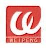 山东威鹏机械有限公司 最新采购和商业信息