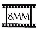 八毫米微电影控股有限公司