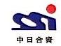 上海申阳藤汽车纺织内饰件有限公司 最新采购和商业信息