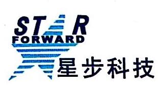 北京星步科技发展有限责任公司 最新采购和商业信息