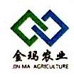 黑龙江金玛农业有限公司