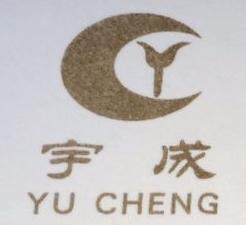 湖南金臻建材有限公司 最新采购和商业信息