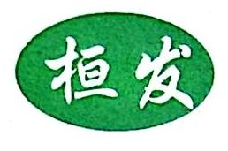 昆明桓发物资有限公司 最新采购和商业信息