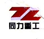杭州环岳汽车销售有限公司 最新采购和商业信息