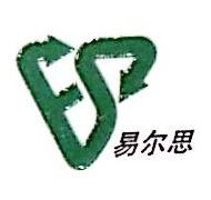 上海易尔思节能系统有限公司