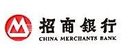 招商银行股份有限公司青岛奥帆中心支行 最新采购和商业信息