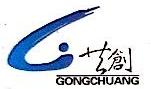 台州市共创工贸有限公司 最新采购和商业信息