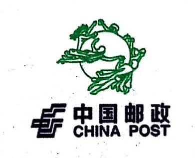 中国邮政集团公司河北省清河县分公司 最新采购和商业信息