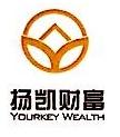 上海扬凯投资管理有限公司 最新采购和商业信息