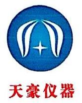 福州天豪仪器设备有限公司 最新采购和商业信息