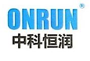 深圳市中科恒润科技发展有限公司 最新采购和商业信息