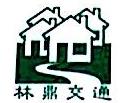 重庆林鼎交通设施有限公司 最新采购和商业信息
