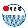 深圳市龙德润贸易有限公司 最新采购和商业信息