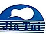 杭州佳泰医疗器械有限公司 最新采购和商业信息