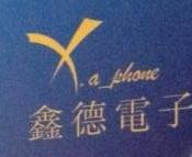 东莞市鑫德电子科技有限公司 最新采购和商业信息
