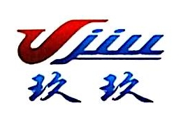 深圳市百达玖玖通讯科技有限公司 最新采购和商业信息
