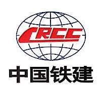 中铁房地产集团合肥置业有限公司 最新采购和商业信息